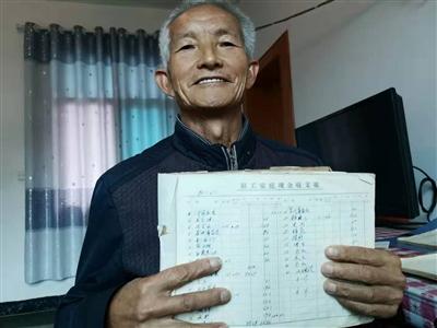从1980年开始,易传祥已经坚持记账39年