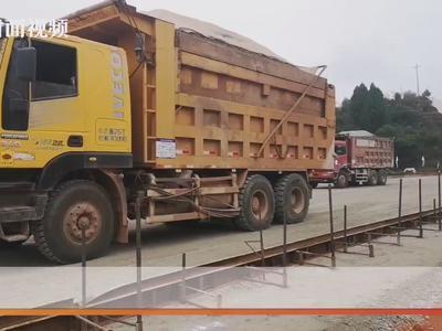 3D摊铺技术首次应用 成宜高速首段路面底基层顺利铺筑