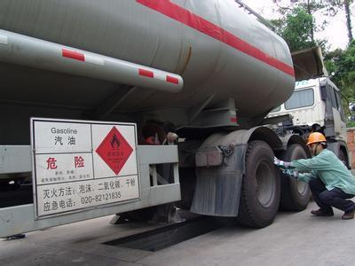 12月1日起 G4217蓉昌高速都汶段将限制危险化学品运输车通行