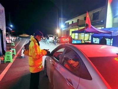 德阳以县为单元分区分类防控疫情 县际乡镇间检查站全取消
