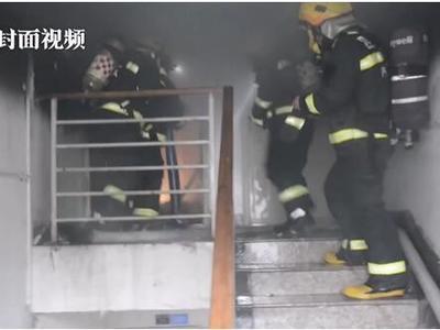 四川内江发布《一季度火灾形势分析报告》