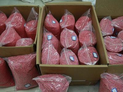 泸州公安破获特大贩毒案:抓获7名嫌疑人缴获毒品4.4公斤