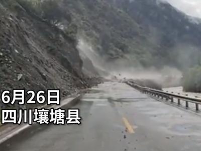 G317线四川壤塘段发生高位山体垮塌 不断有滚石落下