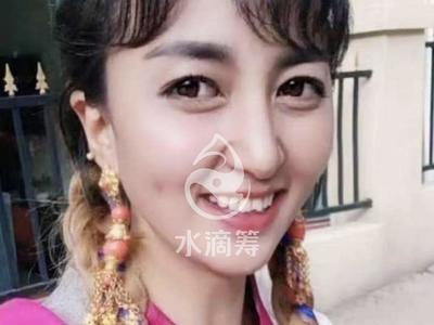 四川金川网红拉姆直播时被前夫重度烧伤 网友筹款百万为她治疗