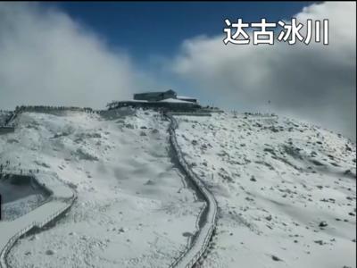 小雪迎降雪 四川多个景区变成冰雪世界