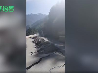 四川理县317国道路面严重裂开 禁止一切车辆通行