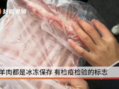 四川援湖北医疗队员领到蒙古国的羊肉了
