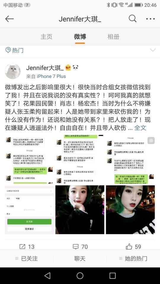 封面新闻实习记者陈彦霏 记者梁波