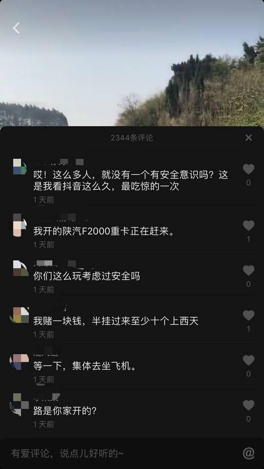该视频引发网友纷纷吐槽。