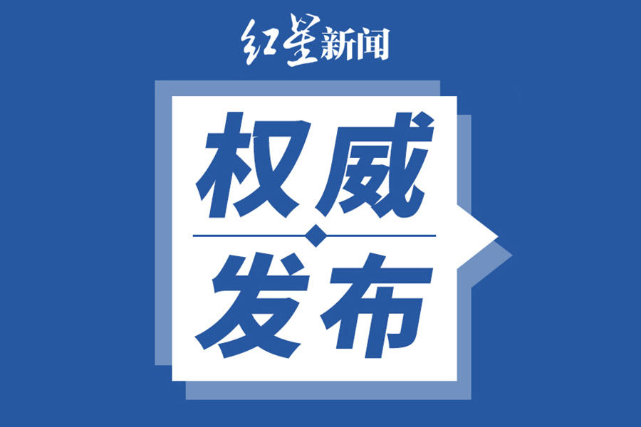 四川中小学幼儿园新冠肺炎最新防控指南:学校一律实行封闭管