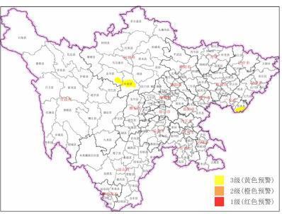 注意!邻水、金川、小金三县地质灾害黄色预警