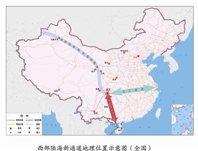 ▲西部陆海新通道(红色箭头)地理位置示意图(全国)