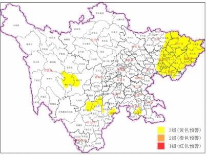 15日晚到16日晚 四川8市州地质灾害黄色预警