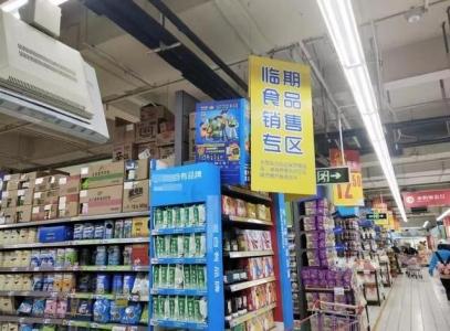 超市、便利店临期食品成香饽饽 你怎么看?