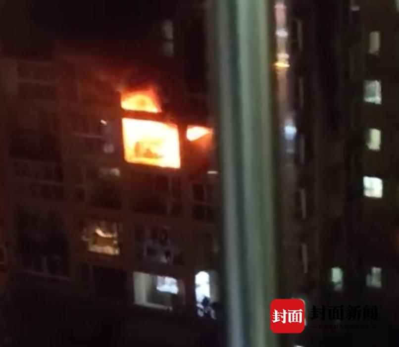 自贡16岁少年疑与父母起争执 点燃屋内物品引发火灾后跳楼身亡