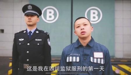 监狱民警杨粮彬在视频短剧中饰演一名服刑人员,他出色的演技受到网友热捧。