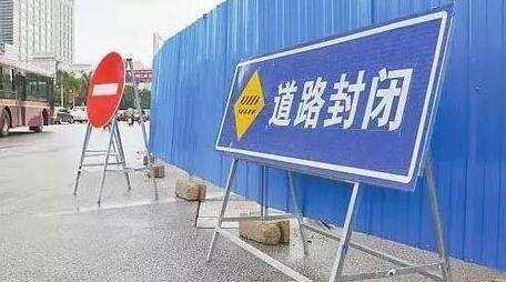 6月21日起成都锦阳大道封闭施工 机动车禁行