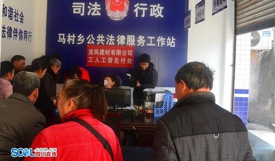 《快速时时彩平台》_197名员工19年的欠薪 夹江县人民调解化难题