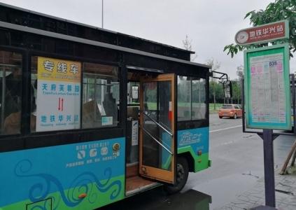 便捷石室北湖校区师生出行 成都新开两条公交专线