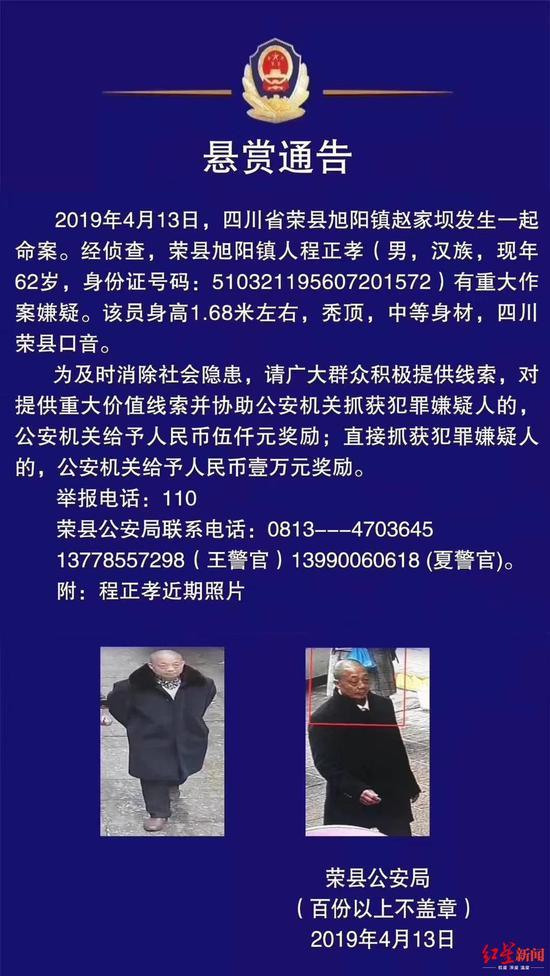红星新闻记者 袁伟