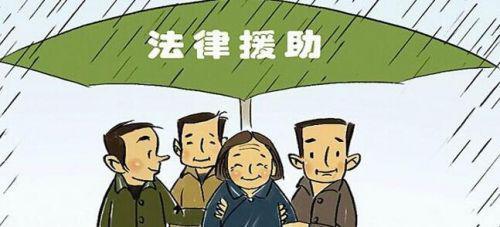 川籍百名农民工遭工资拖欠 跨省法律援助追回百万血汗钱