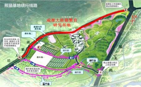 国庆周边游 熊猫基地门前道路禁行最好公交出行