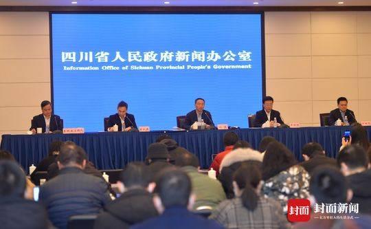 四川省累计报告确诊新冠肺炎病例177例 出院1例 死亡1例