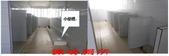 1000多个孩子挤操场厕所教学楼有厕所却上锁 文庙小学回应