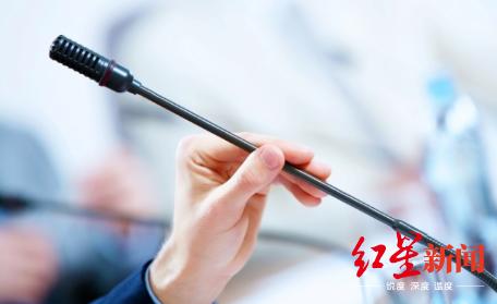 遂宁市纪委监委通报两起违规泄露疫情相关信息典型问题