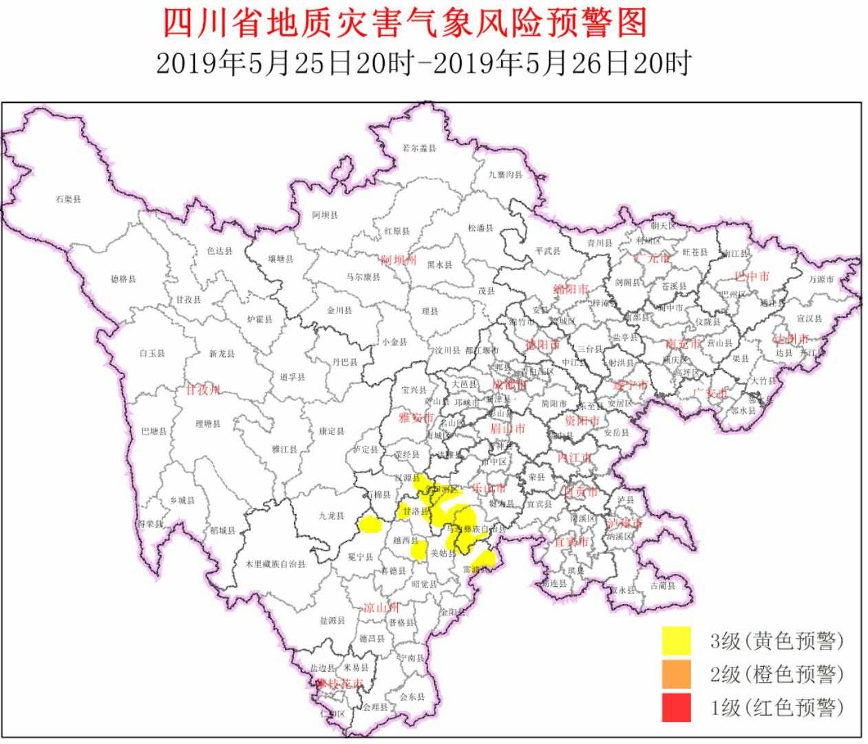 地灾预警范围扩大!四川这9个县需要严加注意