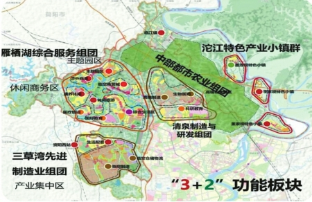 资阳临空经济区工业功效细化图