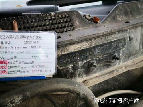 报废车上焊接粘贴车架号 退休汽修工刚下高速就被查