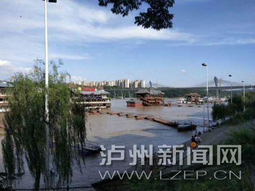7月17日长江洪峰过境泸州 将刷新今年入汛来最高水位纪录