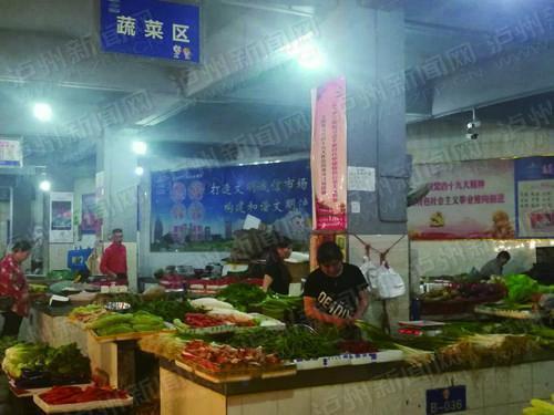 石马沟农贸市场上的蔬菜区