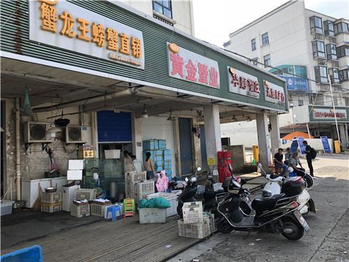 媒体曝光水产批发市场乱象:傍名蟹 缺斤少两
