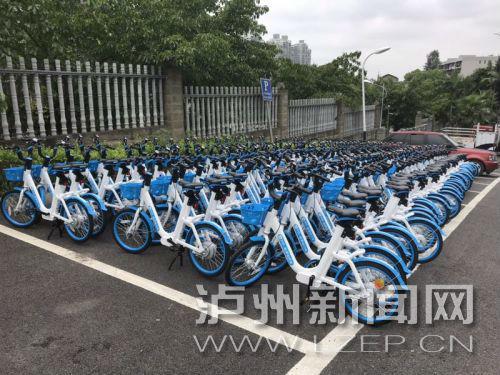 """共享单车的宿命:三次投放泸州,结局依然是""""闪现"""""""