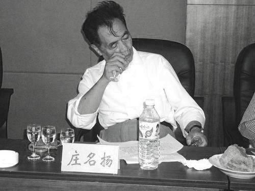 文瑾 川报观察记者 周伟