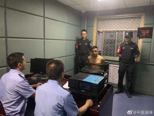 图片来源:太原市公安局迎泽区分局官方微博。