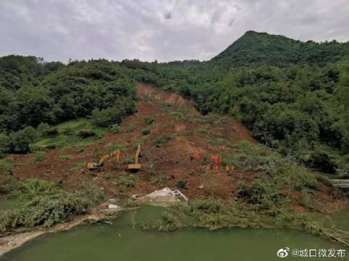 图片来源:重庆市城口县委宣传部官方微博。