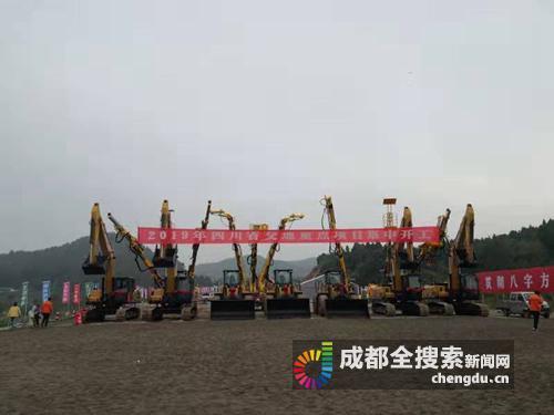 四川集中开工29个交通重点项目 成都去青海又多一条高速