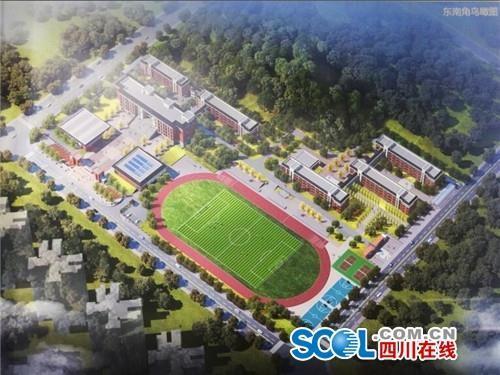 雁江4所扩、新建学校即将投用 明年还将在这些地方新建学校
