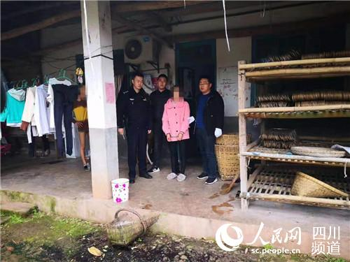 骗婚嫌疑人被警方抓获。洪雅县公安局供图
