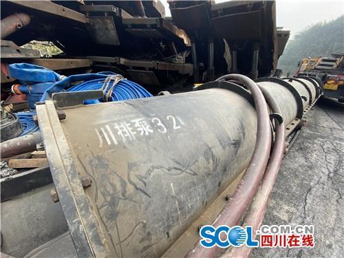 关注杉木树煤矿救援丨_成都洗衣粉销毁_现场最大排水量水泵已经出水