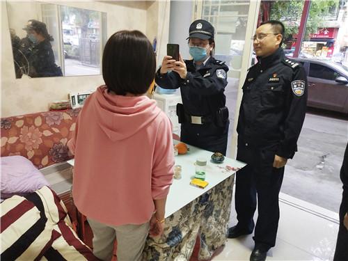 乐山公安开展集中清查行动 挡获各类违法犯罪人员55人