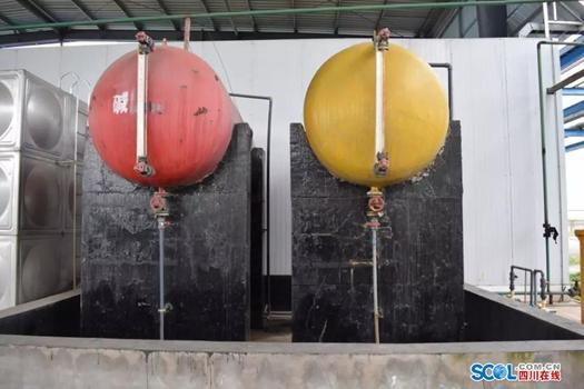 公用工程除盐水岗位未配置防腐蚀工作服的安全生产违法行为