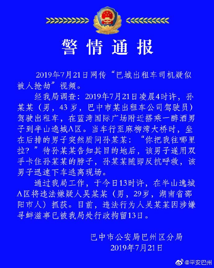 http://www.edaojz.cn/shumakeji/177956.html