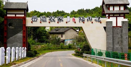 借陆游打造大IP 广安岳池中秋假期揽金近亿元