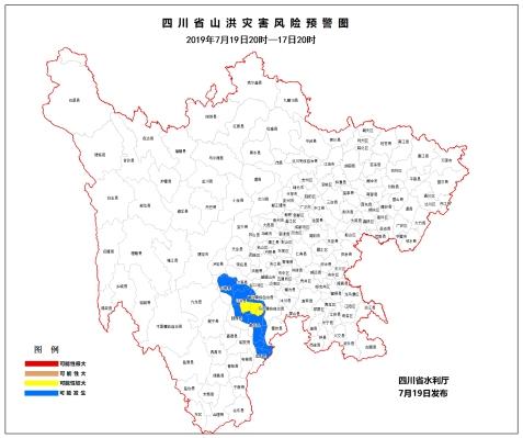 四川发布山洪灾害预警:11县(市、区)存在风险