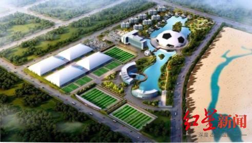 新都兴城国际足球体育公园项目 效果图