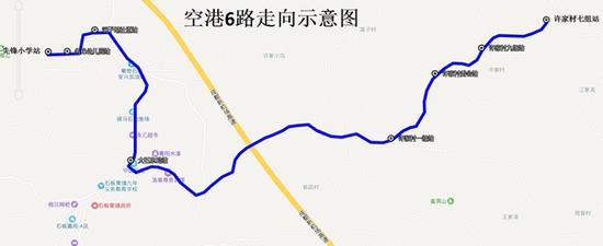 成都高新东区石板凳镇居民方便了!9月19日起新开2条公交线路